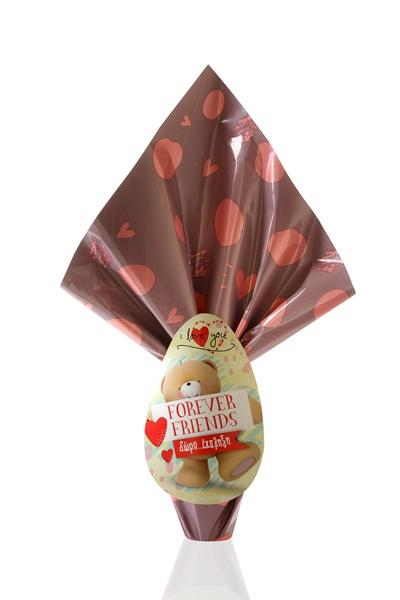 Forever Friends Easter Egg